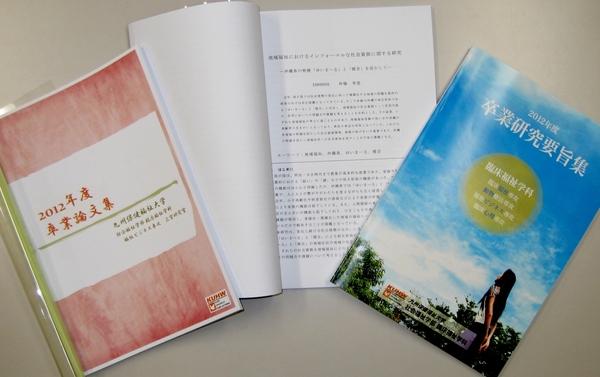 三宮20130521.JPG