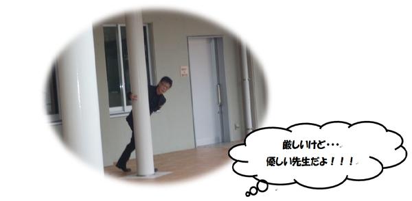 井上20130514-01.png