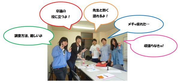 井上20130515-02.png
