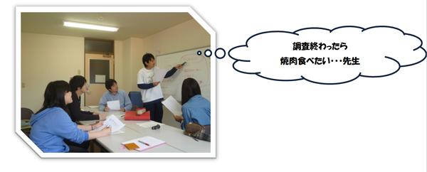 井上20130515-04.png