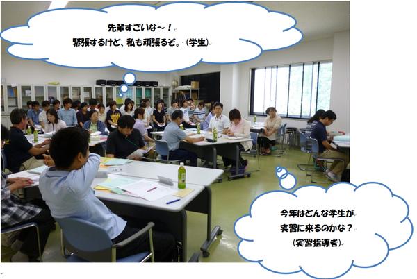 福崎03.png
