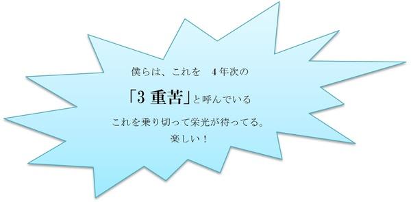 井上図0302.jpg