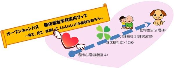 田中0303.jpg