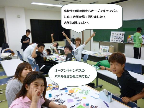 福崎04.png