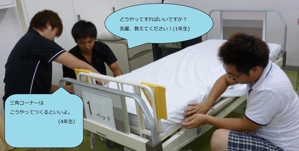福崎0502.jpg