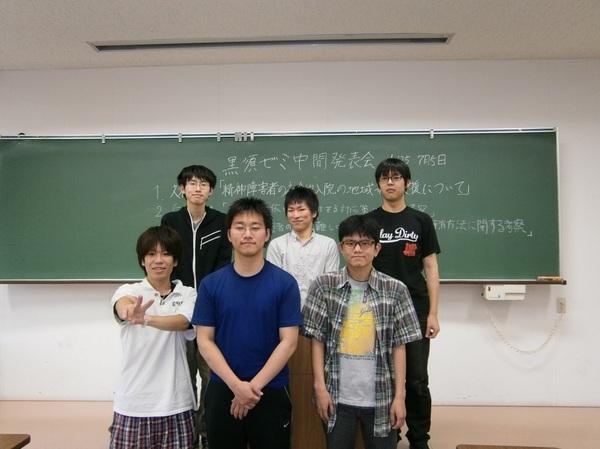黒須写真0301.jpg