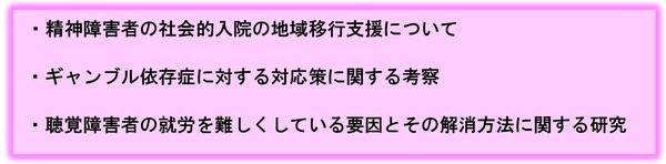 黒須図0301.jpg