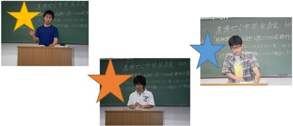 黒須図0302.jpg