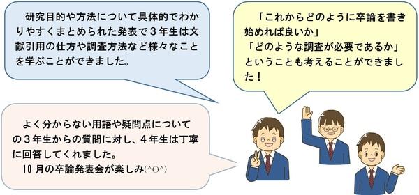 黒須図0303.jpg