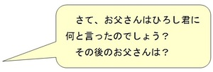 黒須0407.jpg