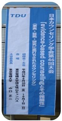 田中0502.jpg