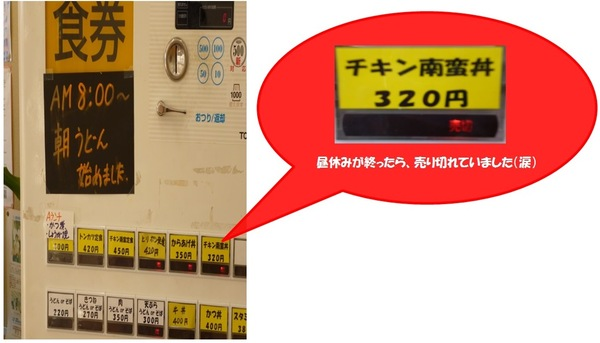 田中0602.jpg