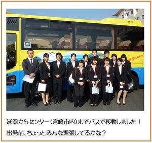 西田0501.jpg