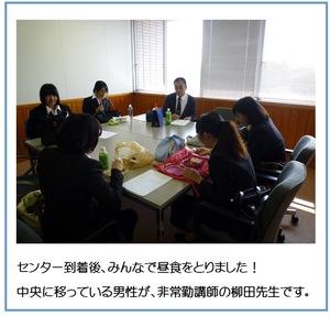 西田0502.jpg