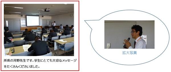 西田0505.jpg