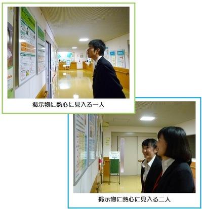 西田0507.jpg