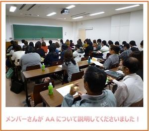 西田0601.jpg