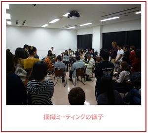 西田0602.jpg