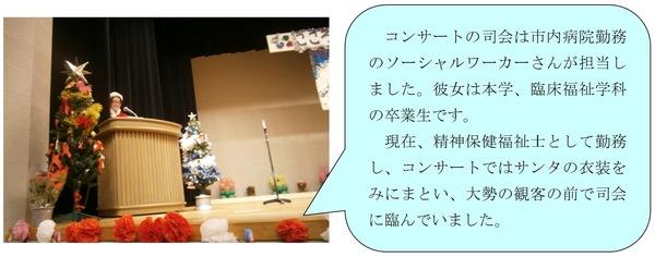 黒須0702.jpg