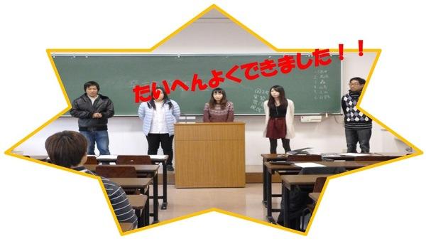 田中0702.jpg