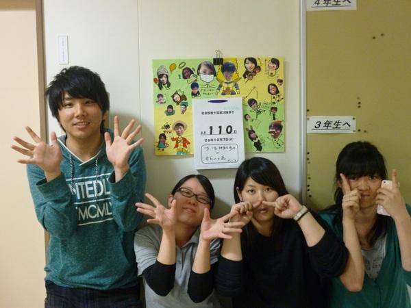 shimizu0401.jpg