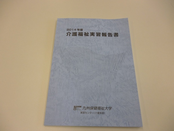 shimizu20150101.jpg