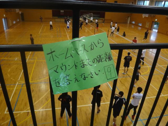 問題7.JPG