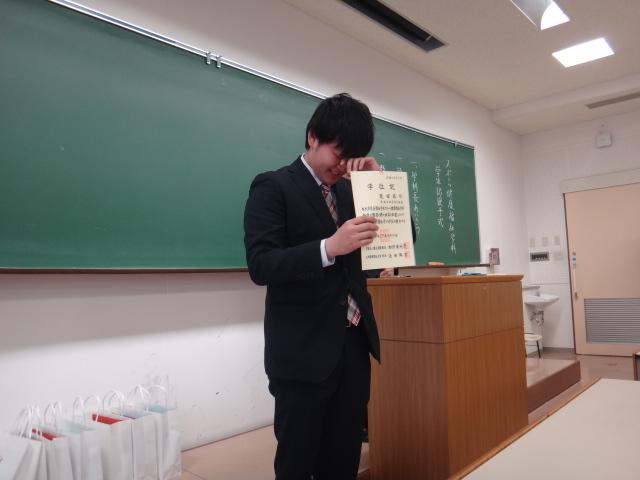 学位記授与⑧.JPG