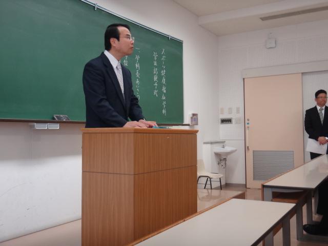 学科長のご挨拶.JPG