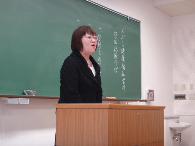 教員③.JPG