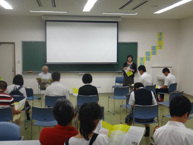教職・福祉の話.JPG