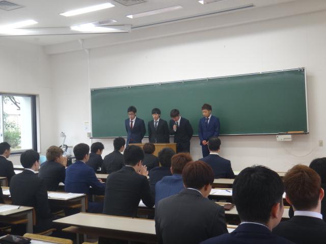 自己紹介②.JPG