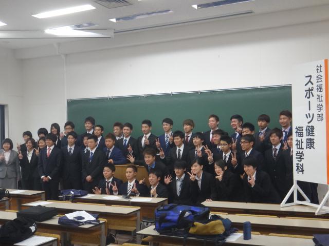 29全体写真.JPG