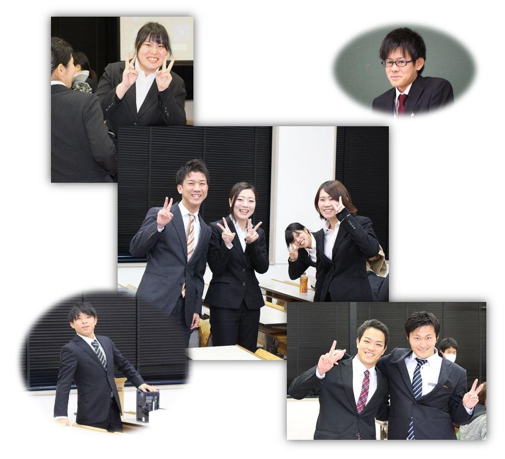 29発表4.JPG
