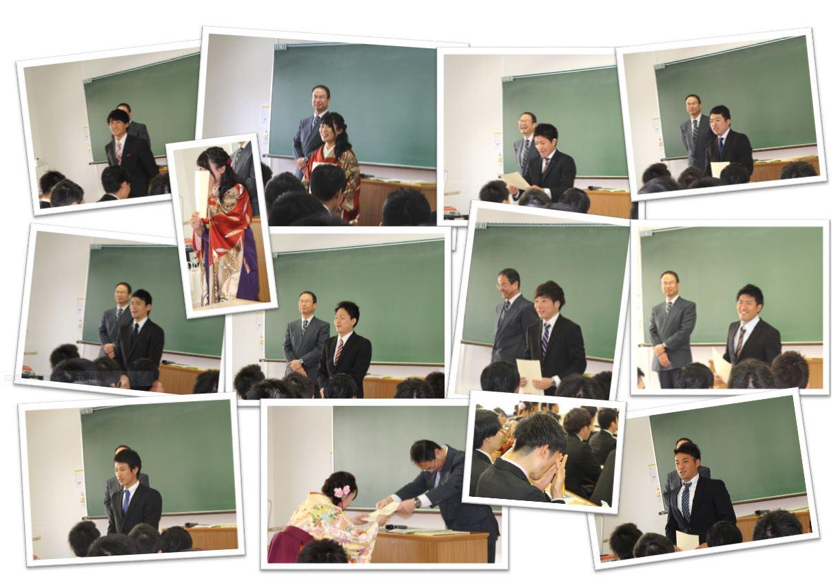H28卒業式5.JPG