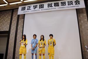 pic_shushoku_info40