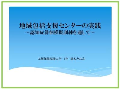 yamasaki0105.jpg