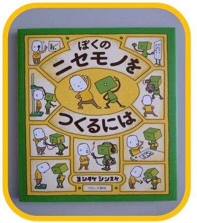 tanaka20150529-2.jpg