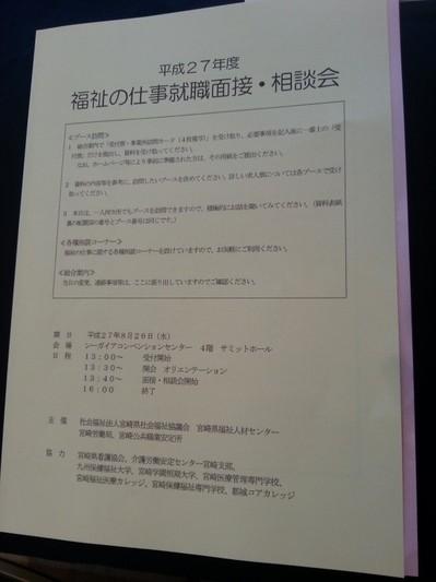 shimizu201508282.jpg