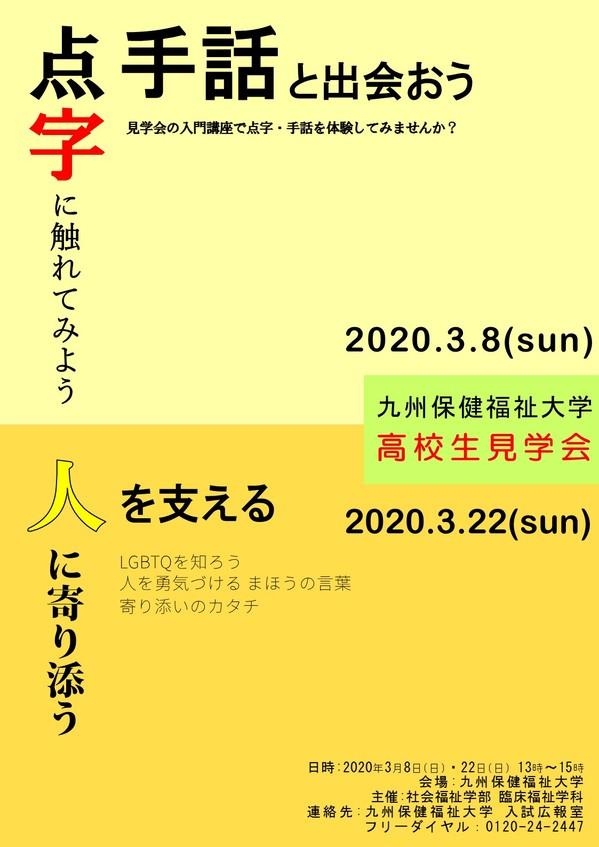 2019ミニOCポスター03.jpg