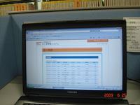 DSC00482.JPG