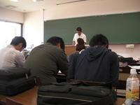 024.JPGのサムネール画像