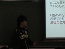 25卒論7.JPG