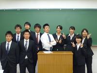P1020097.JPGのサムネール画像