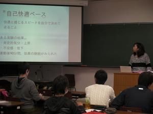2014卒論1.JPG