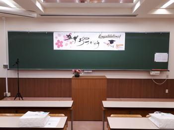2021卒業式前日.jpg
