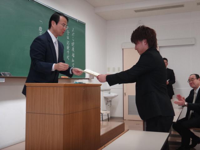 学位記授与①.JPG