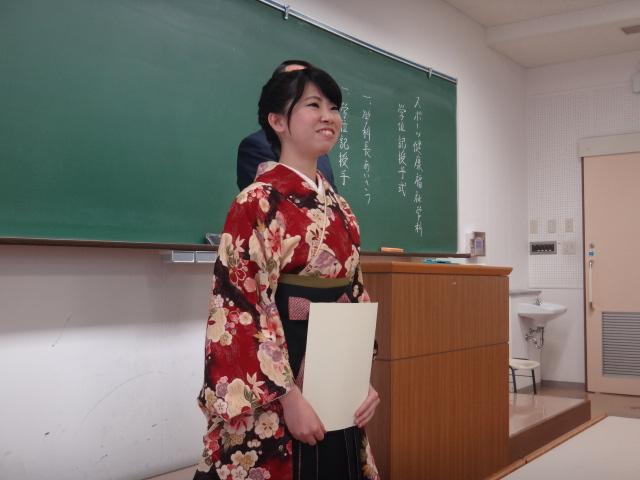 学位記授与⑤.JPG