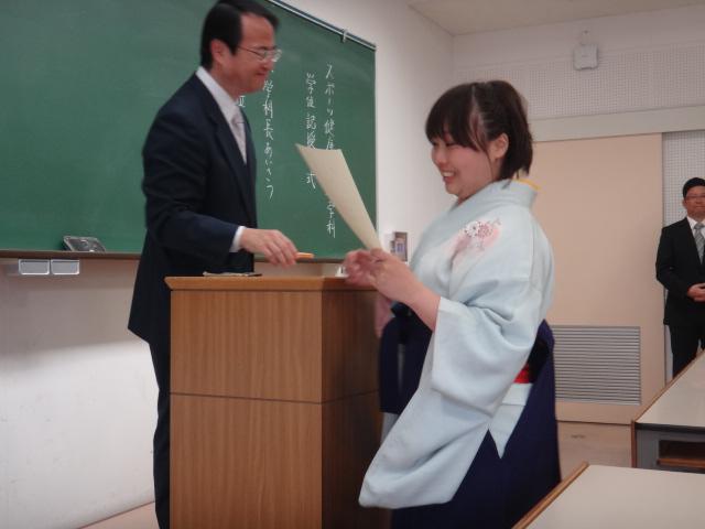 学位記授与⑥.JPG
