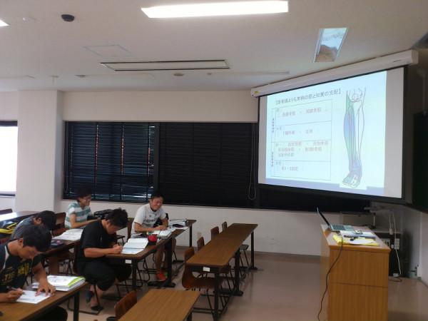 東臨2講義3 .JPG